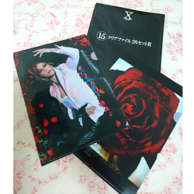 [UNSEALED] X Japan Yoshiki Official Merchandise 2 Clear File