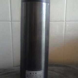 Giveaway Flask