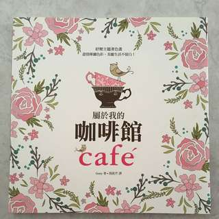 Cafe Coloring book by Gony