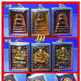 Thai Amulet - 琉璃石 Somdej / 背面 AC Toh ( Glass Stone Somdej / AC Toh )