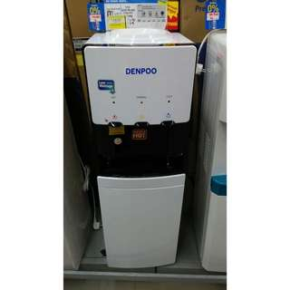 Promo DP 0% Kredit Dispenser Denpoo