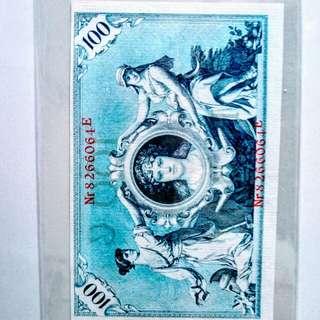 🚚 百年前鈔票