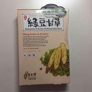 [100%全新購自台灣] 豐台灣 綠豆甘草 真蠶絲面膜