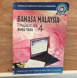 Form 4 Bahasa Malaysia Textbook