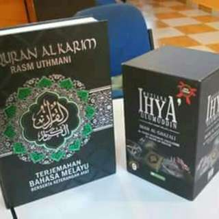 Kitab Ihya' Ulumuddin
