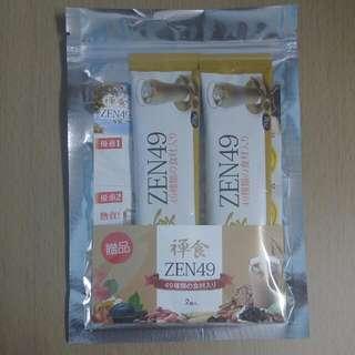 全新襌食 ZEN 49 12蚊2包 包郵