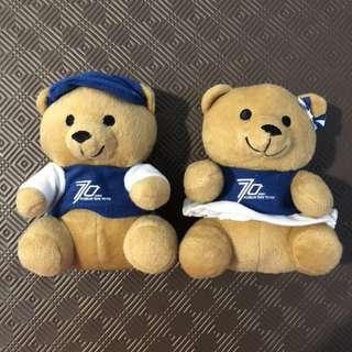 SQ 70 Years Anniversary Teddy Bears