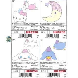 【搶購截止28/12】🇯🇵日本預購 - 原裝日版 SANRIO 2018年4月新產品公仔抱枕系列 - Hello Kitty 凱蒂貓 / Little Twin Stars 雙子星 / Cinnamoroll 玉桂狗 / TuxedoSam 企鵝