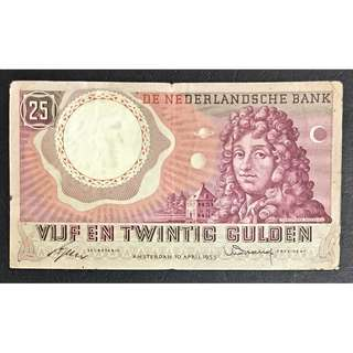 Netherlands 1955 25 gulden