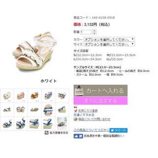 日本原宿CS.T&P荷葉蕾絲蝴蝶結珠珠涼鞋-白色/棕色