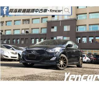 FB搜尋【阿彥嚴選認證車-Yencar】'14年Elantra 黑、全額貸、中古車、二手車