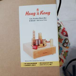 Hong Kong City Wooden Music Box