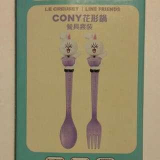 7-11 Le Creuset x Line Friends Cony 花型鍋 餐具套裝