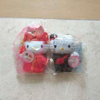 CHEAP SALE Hello Kitty Chinese Wedding 2002 Soft Toys