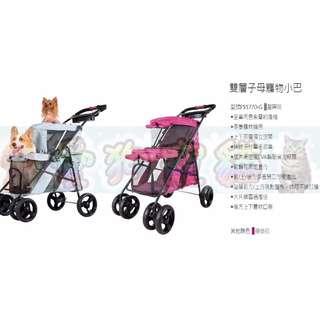 【愛狗寵貓】《免運》IBIYAYA 雙層子母寵物小巴 FS1770 羅曼紅/星際灰