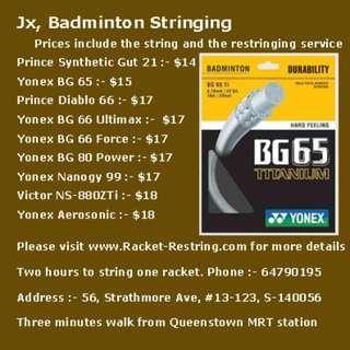 Jx, Badminton Stringing