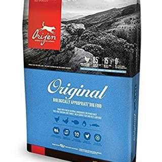 Orijen Original Dog Food