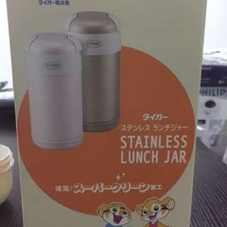 Stainless steel Lunch Jar