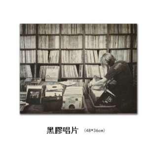 黑膠唱片 牛皮復古海報