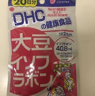 Dhc 大豆丸健康食品healthy food supplements