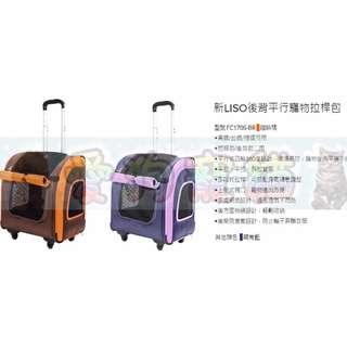 【愛狗寵貓】《免運》IBIYAYA 新LISO後背平行寵物拉桿包 FC1705 咖啡橘/藏青藍