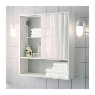 Bnib Ikea fullen vanity mirror