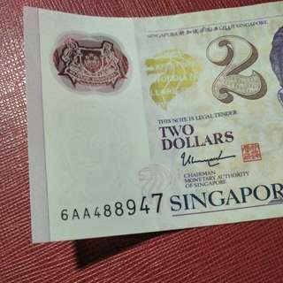 Sg note