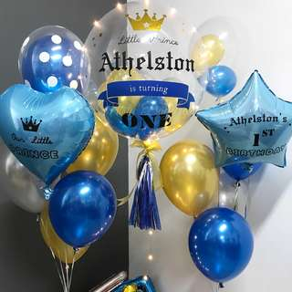 Customised/ Personalised Helium Balloon