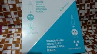 Water bank moisture double gel masj