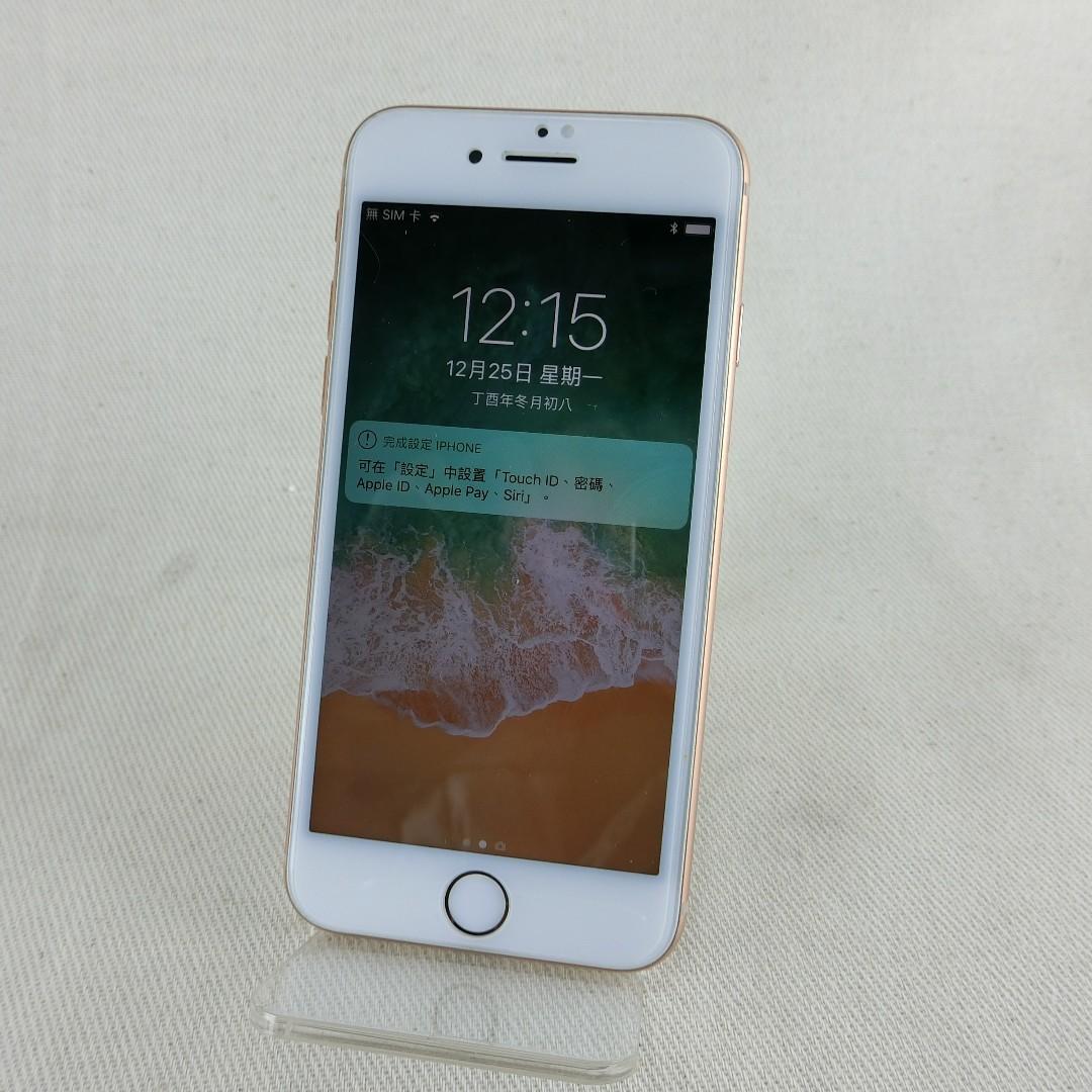 APPLE iPhone8 64G (MQ6J2TA/A) 金色 盒裝保固至2018-12