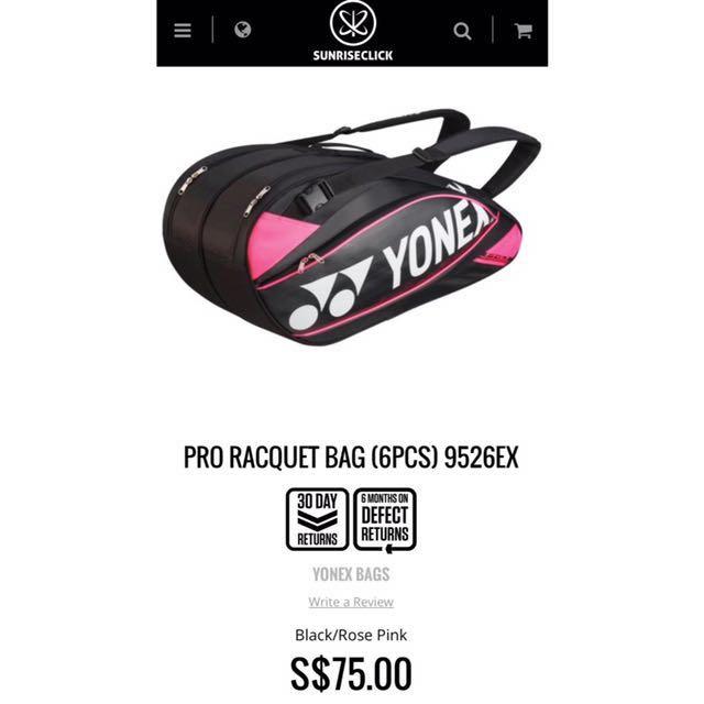 Brand New Yonex Pro Racket Bag