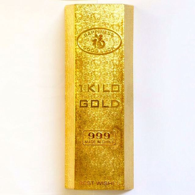 """Gold Bar"" Plastic Container."