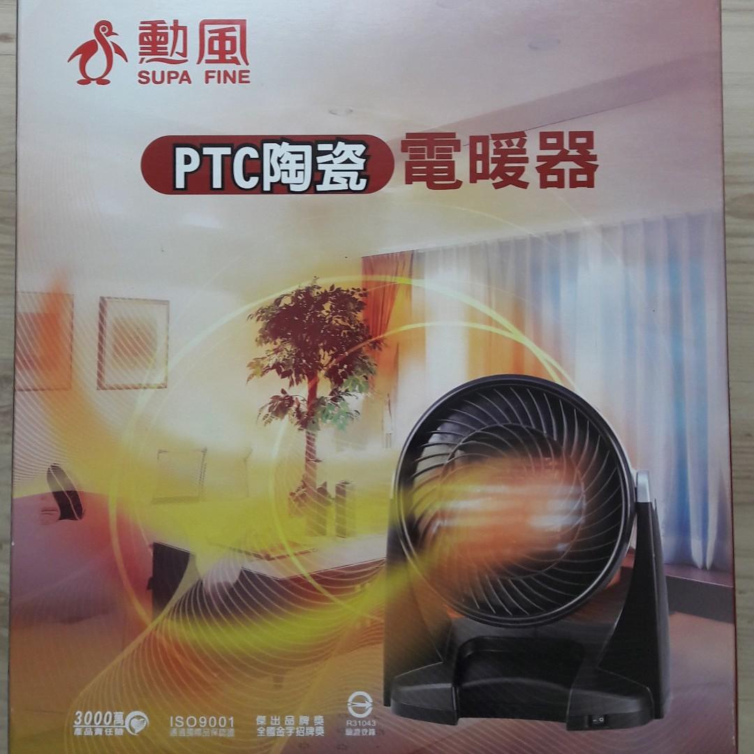 勳風PTC陶瓷電暖器/冷熱循環機HF-7006HS