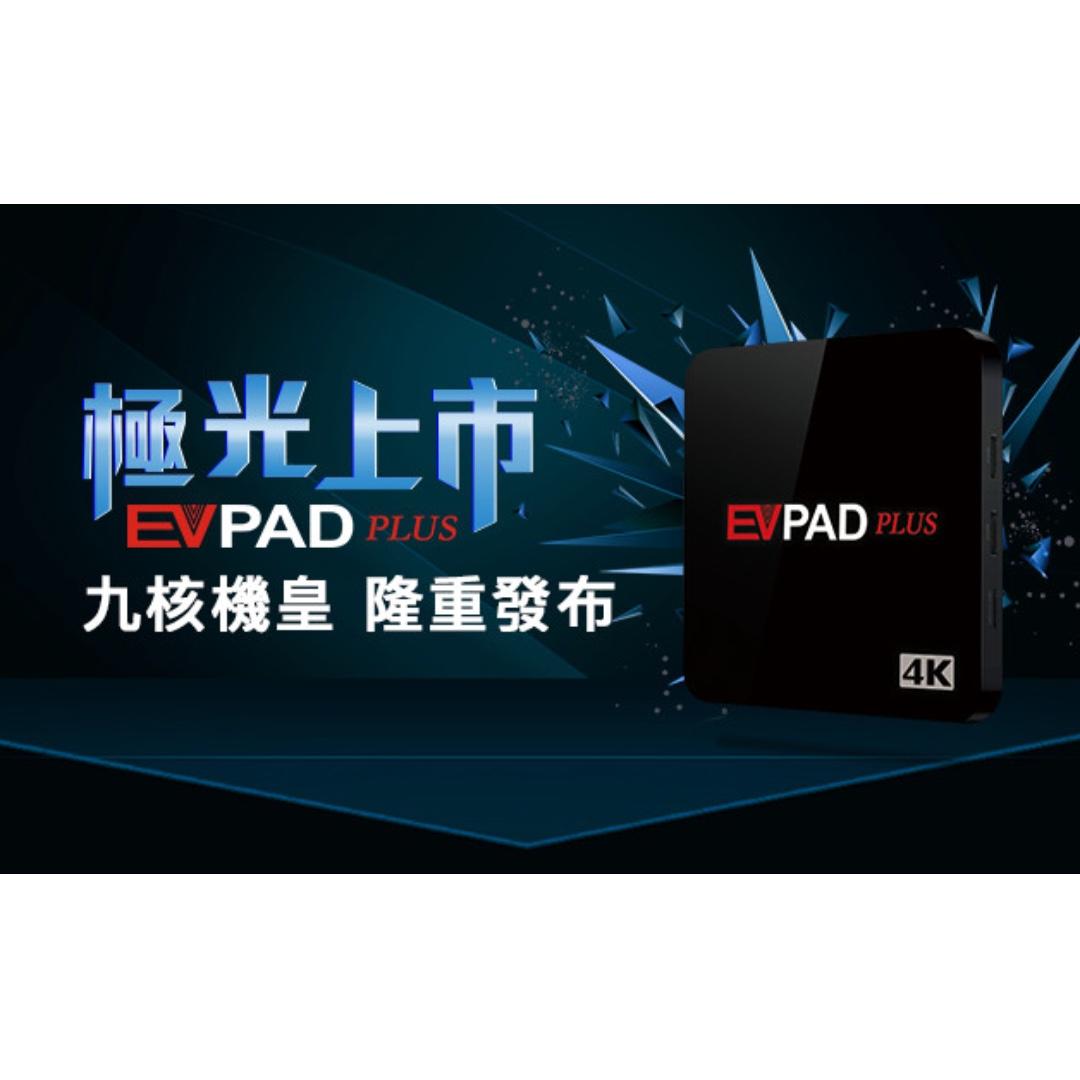 Special promotion) 100% Authentic EVPAD PLUS TV BOX, Electronics