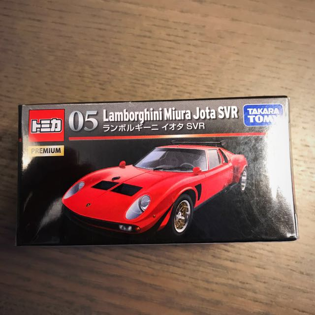 Tomica Premium Lamborghini Miura Kota Svr Toys Games Bricks