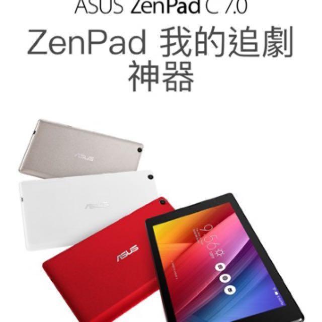Zenpad 7.0