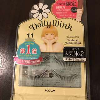 BN Fake Eyelashes 3 FOR $10