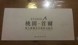 🚚 【STUDIO A】桃園首爾雙人團體來回機票兌換券- 價值台幣5000*2人