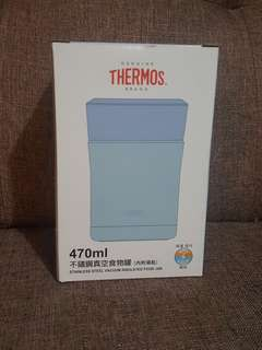 Thermos 燜燒壺 不鏽鋼真空食物罐