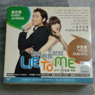 Lie To Me CD (K-Drama)#midjan55