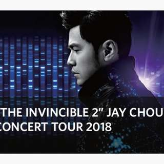 "Cat 3 Tickets. ""THE INVINCIBLE 2"" JAY CHOU CONCERT"