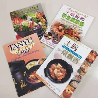 Tanyu Claypot Chef Cook Book