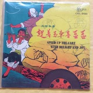 乐曲-12寸黑膠唱片3张