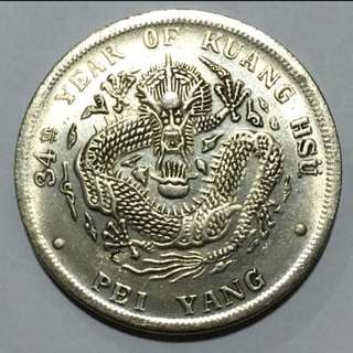 CNY Gift {Collectible Item - Vintage Coin} 1899-1908 光緒元寶北洋庫平一兩 34th YEAR OF KUANG HSU•PEI YANG Token/Coin