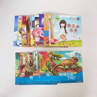 Pearson Chinese Storybooks
