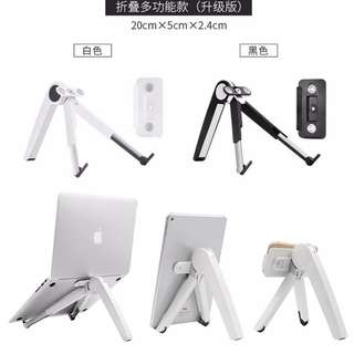 Laptop & Tablet Stand