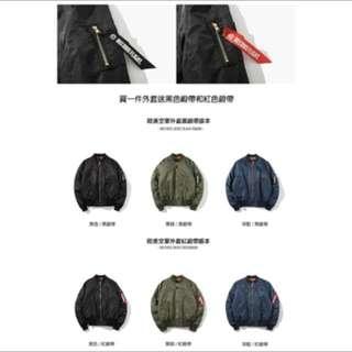 🚚 厚款MA-1空軍外套