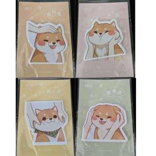 [BN] Cute Dog Sticky Notes