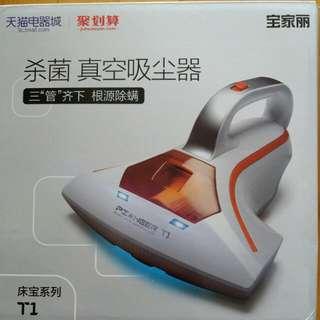 寶家麗T1殺菌真空吸塵器