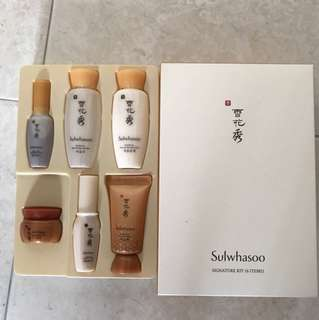 Sulwhasoo Basic Kit (samples)